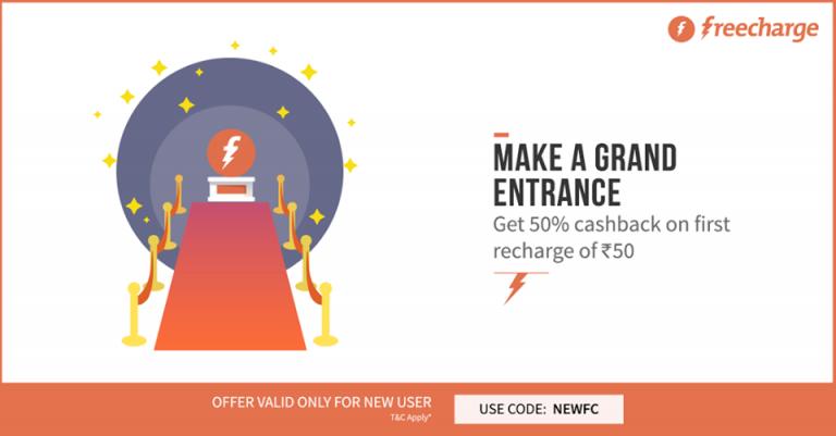 Freecharge Newfc