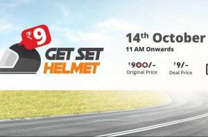 Droom Helmet offer