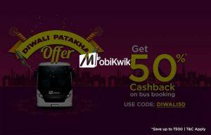 MobiKwik DIWALI50