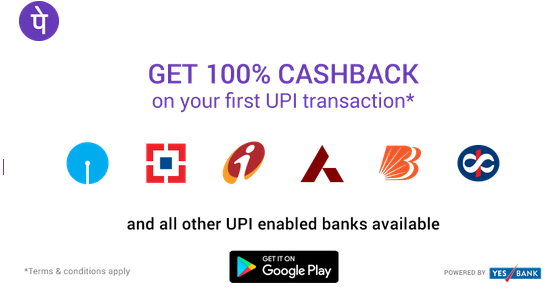 100-cashback-on-your-first-upi-transaction-on-phonepe