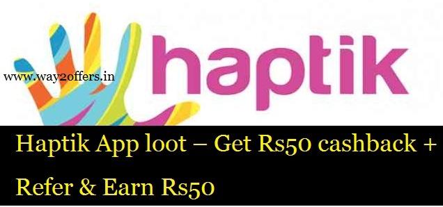 Haptik App loot